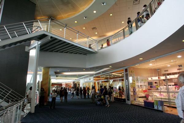 Empresas norcenter lifestyle mall for Decoracion hogar nou centre