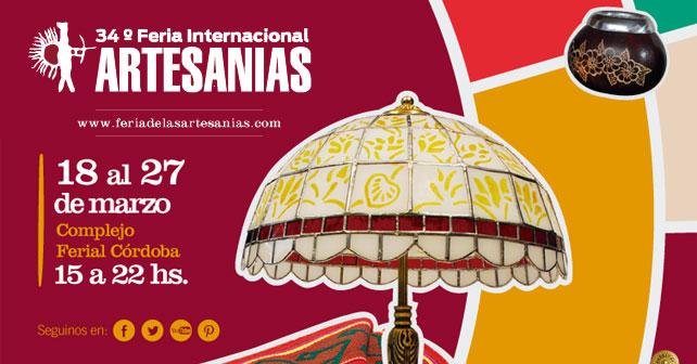 34 feria internacional de artesan as arquimaster for Feria de artesanias 2016