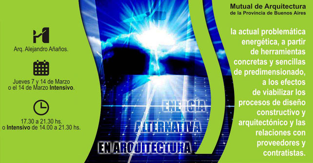 Curso de energ a alternativa en arquitectura arquimaster for Curso arquitectura software