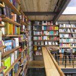 CAUZ Foro Librería / BCA Taller de Diseño