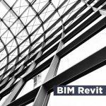 Revit BIM Structure: ¿Por qué convertirse en un experto en Revit BIM Structure?