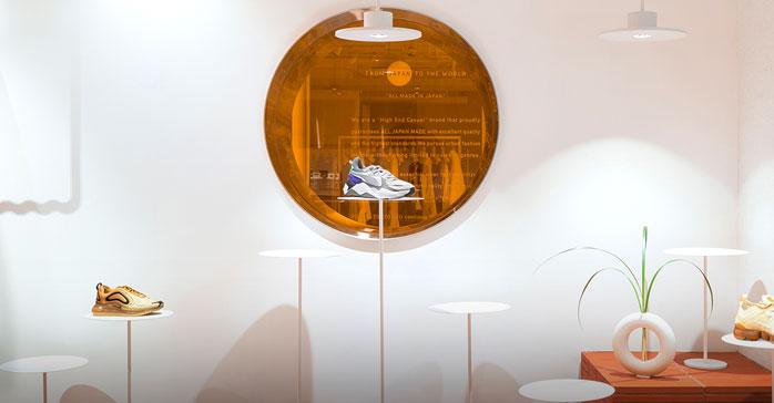 Curso Introducción al Retail Design (diseño de espacios comerciales)