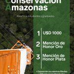 Concurso Internacional de Arquitectura Centro Conservacion Amazonas